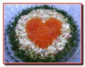 Салат «Для мужа»